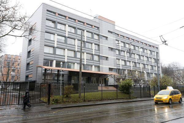 Здание, где располагается московская антидопинговая лаборатория