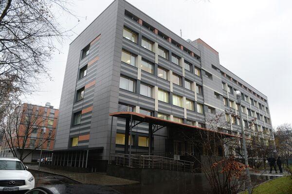 Здание, где расположен Антидопинговый центр на базе ФГБУ Федеральный научный центр физической культуры и спорта в Москве