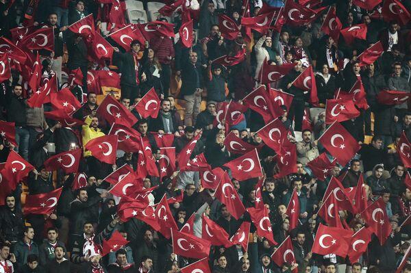 Турецкие фанаты