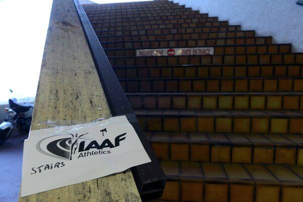 Логотип IAAF на первом заседании совета Федерации