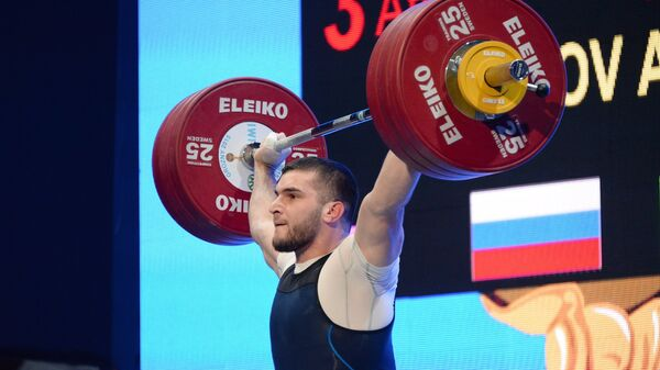 Адам Малигов