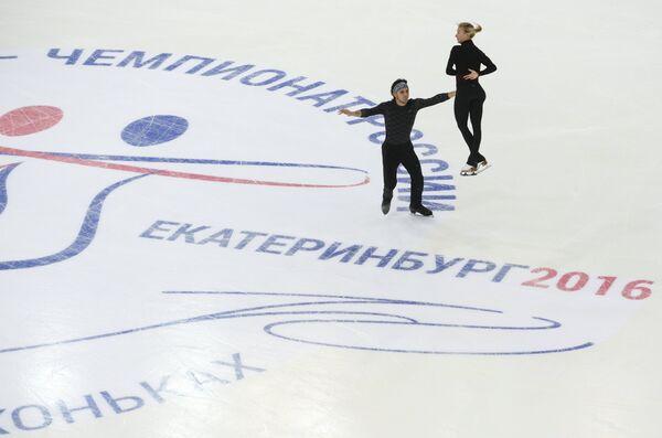 Татьяна Волосожар и Максим Траньков