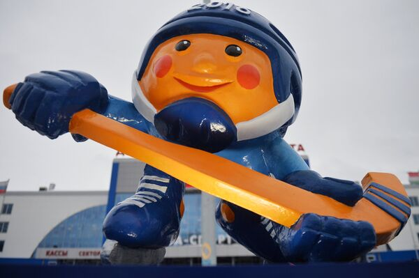 Колобок - официальный талисман чемпионата мира по хоккею с мячом 2016 в Ульяновске