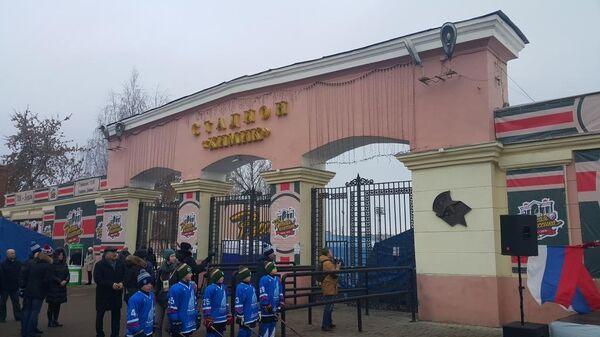 Памятная доска о хоккейном матче ПХК ЦСКА - Шербрук на стадионе в Твери