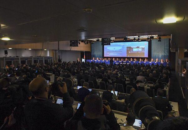 Конгресс УЕФА