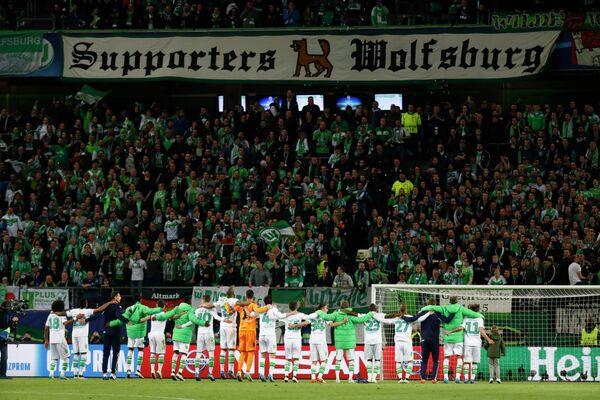 Футболисты Вольфсбурга благодарят болельщиков после победы над Реалом