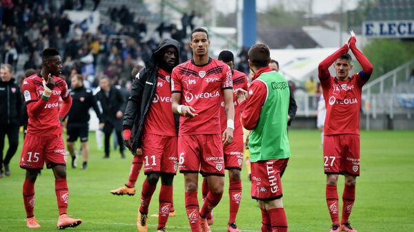 Футболисты французского Дижона