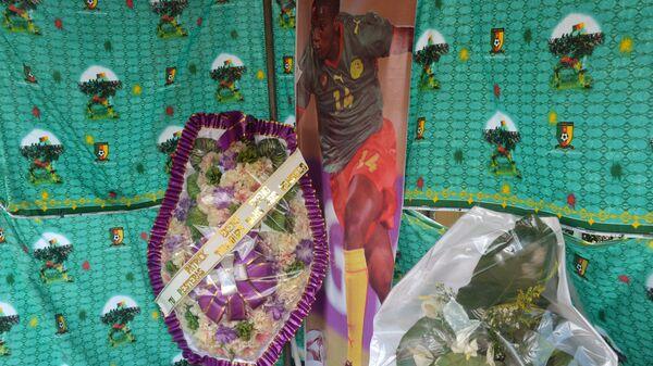 Мемориал в память о Патрике Экенге в Камеруне