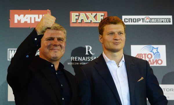 Андрей Рябинский (слева) и Александр Поветкин
