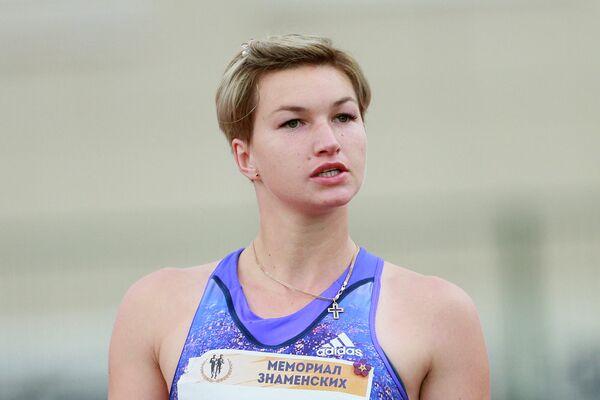 Вера Ребрик