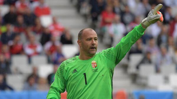 Вратарь сборной Венгрии Габор Кирай