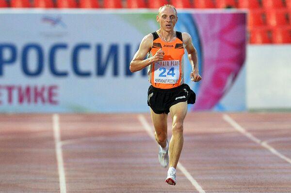 Легкая атлетика. Анатолий Рыбаков
