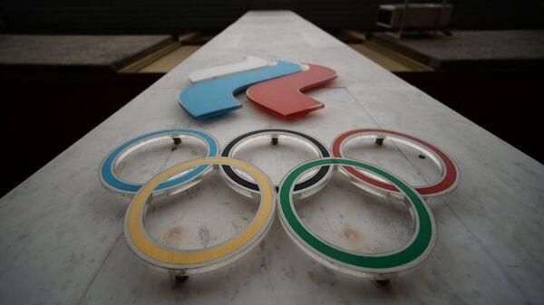 Вывеска Олимпийского комитета России в Москве