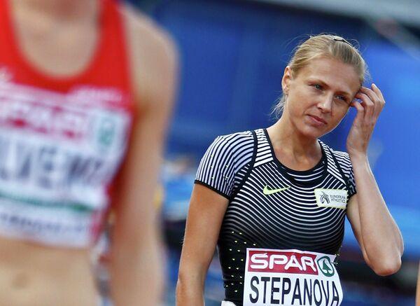 Юлия Степанова