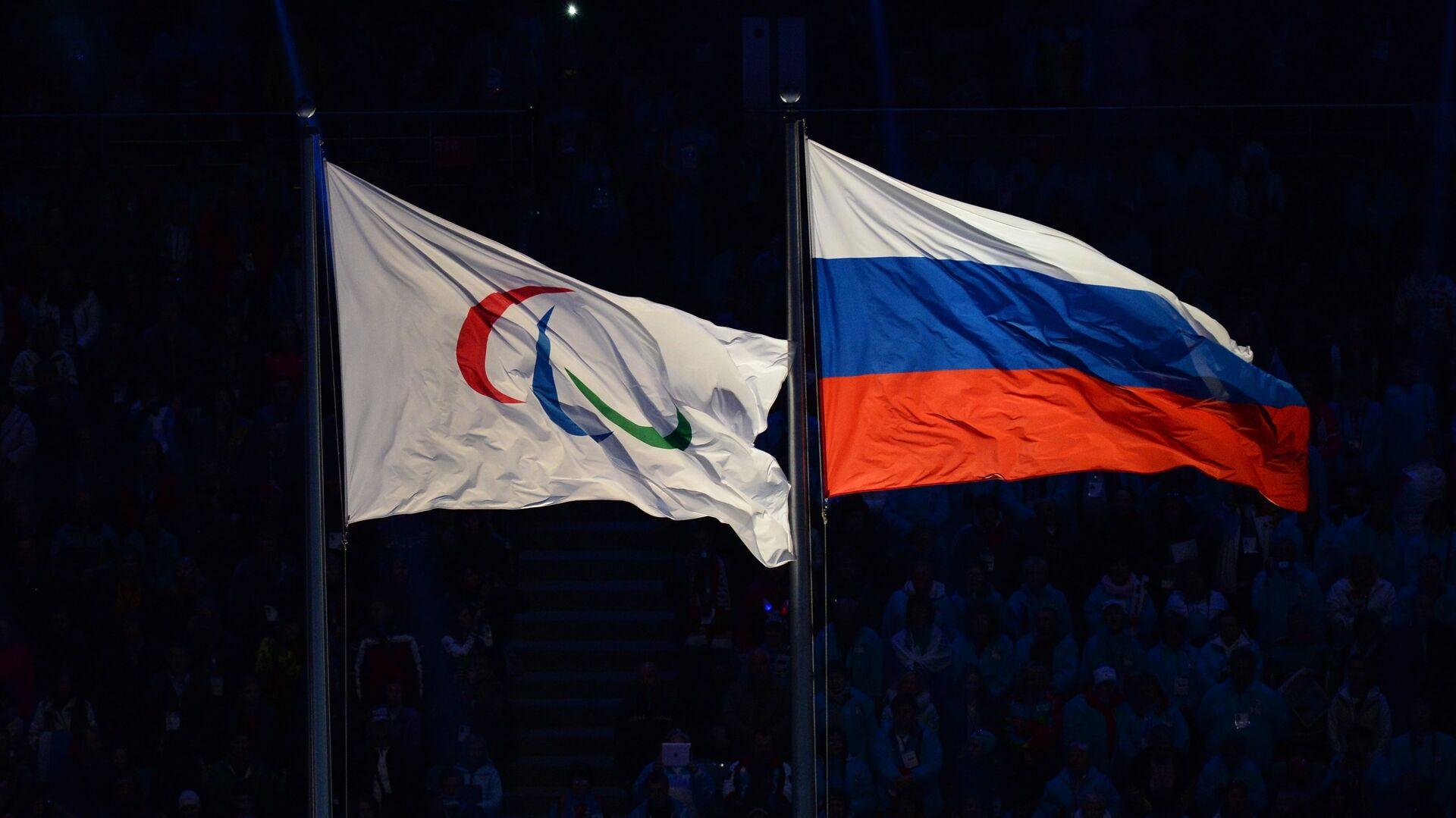 Флаги IPC и ПКР - РИА Новости, 1920, 19.01.2021