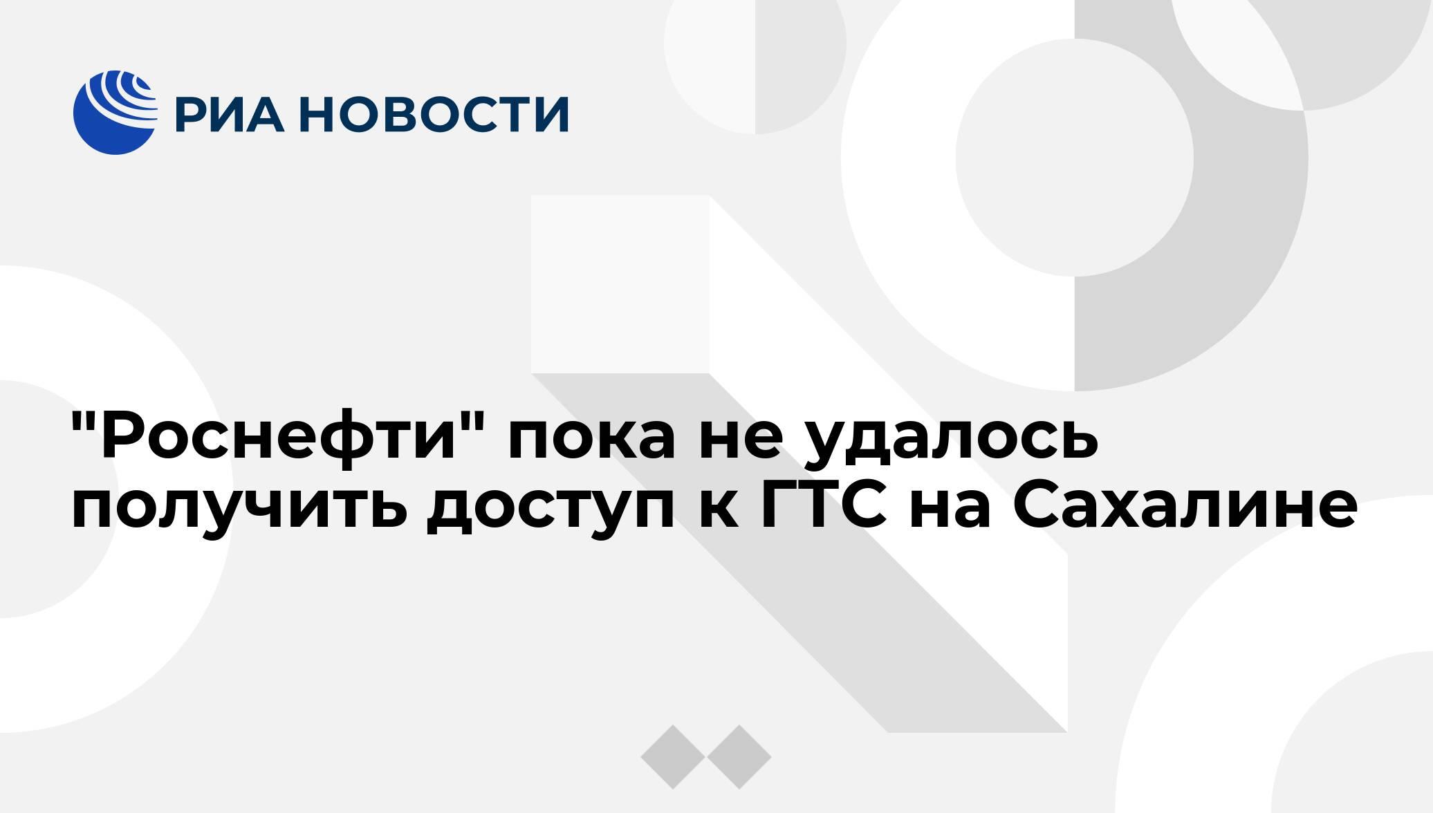 кредиты для ссср на строительство гтс украины как перевести деньги с карты банка россии на карту рнкб
