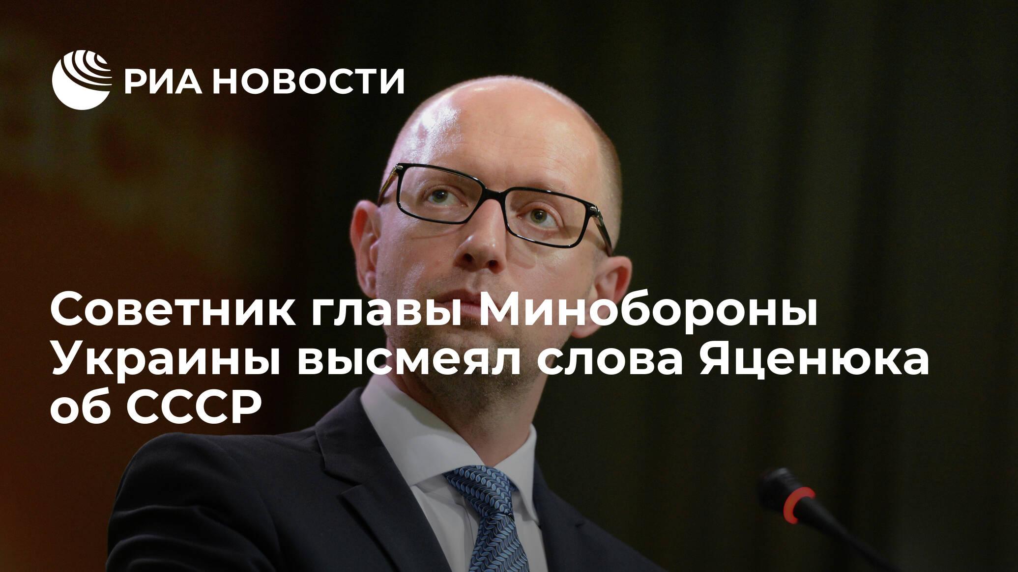 риа новости ссср