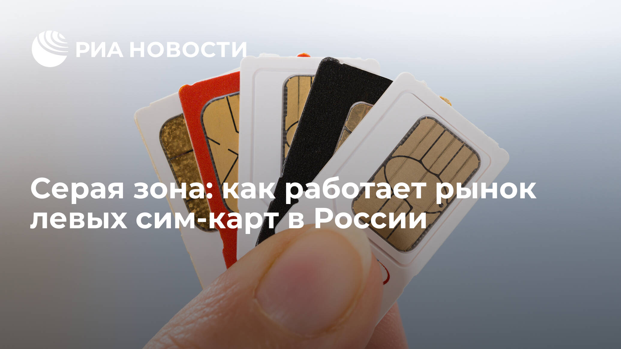 кредит на баланс мобильного телефона павлодар