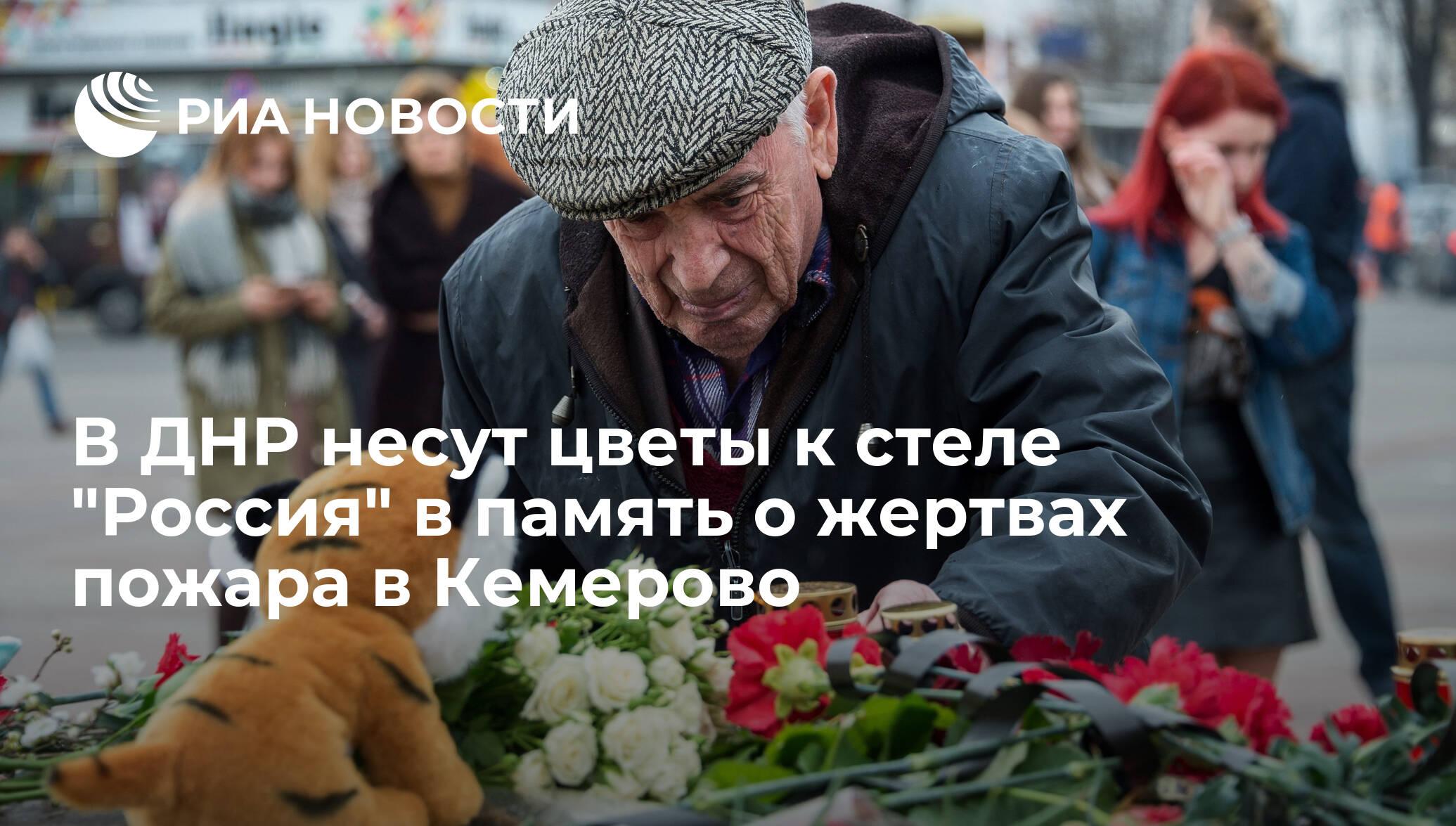Доставка цветов подарков донецке днр, букет