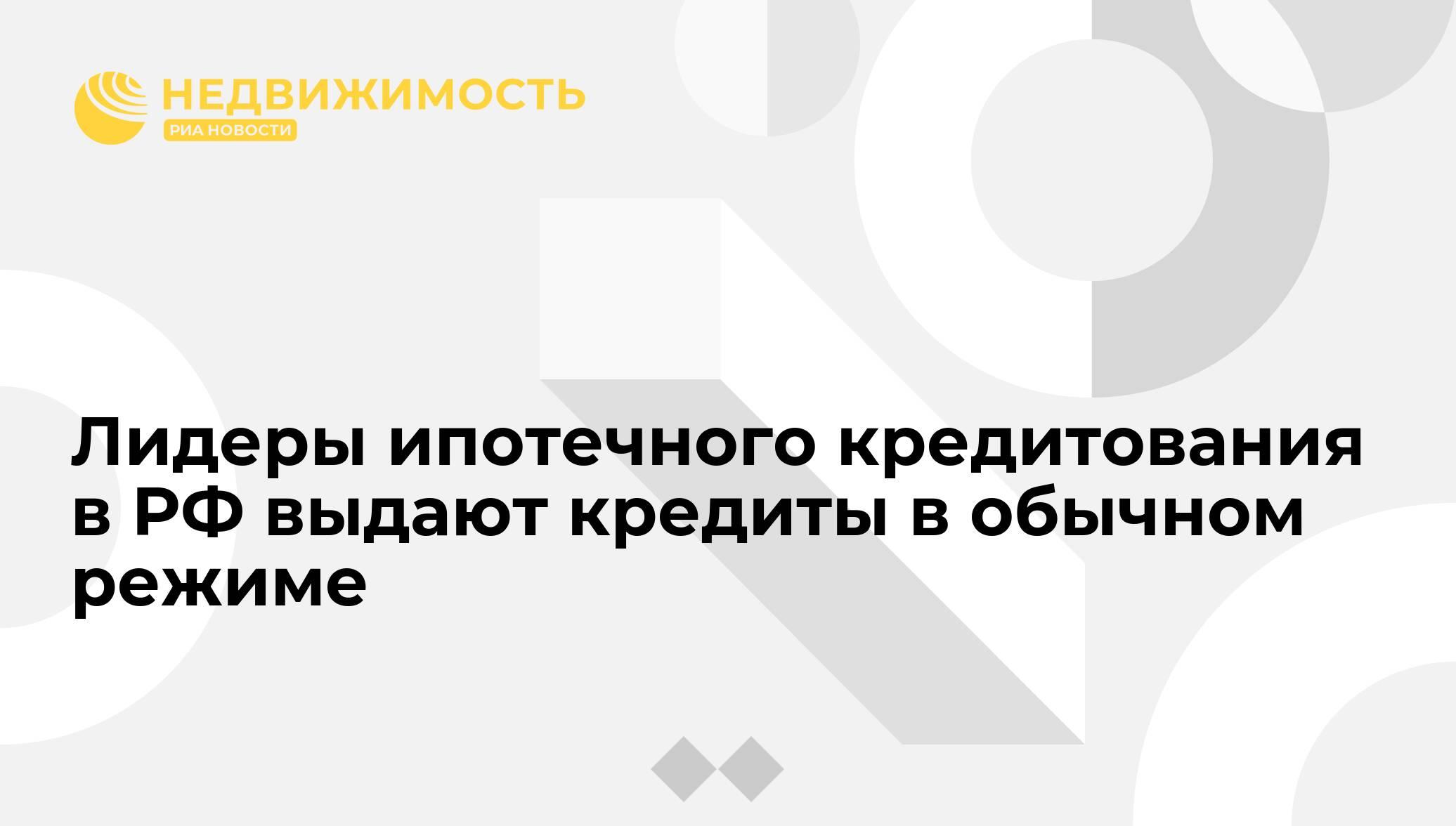 мол булак кредит в москве для граждан