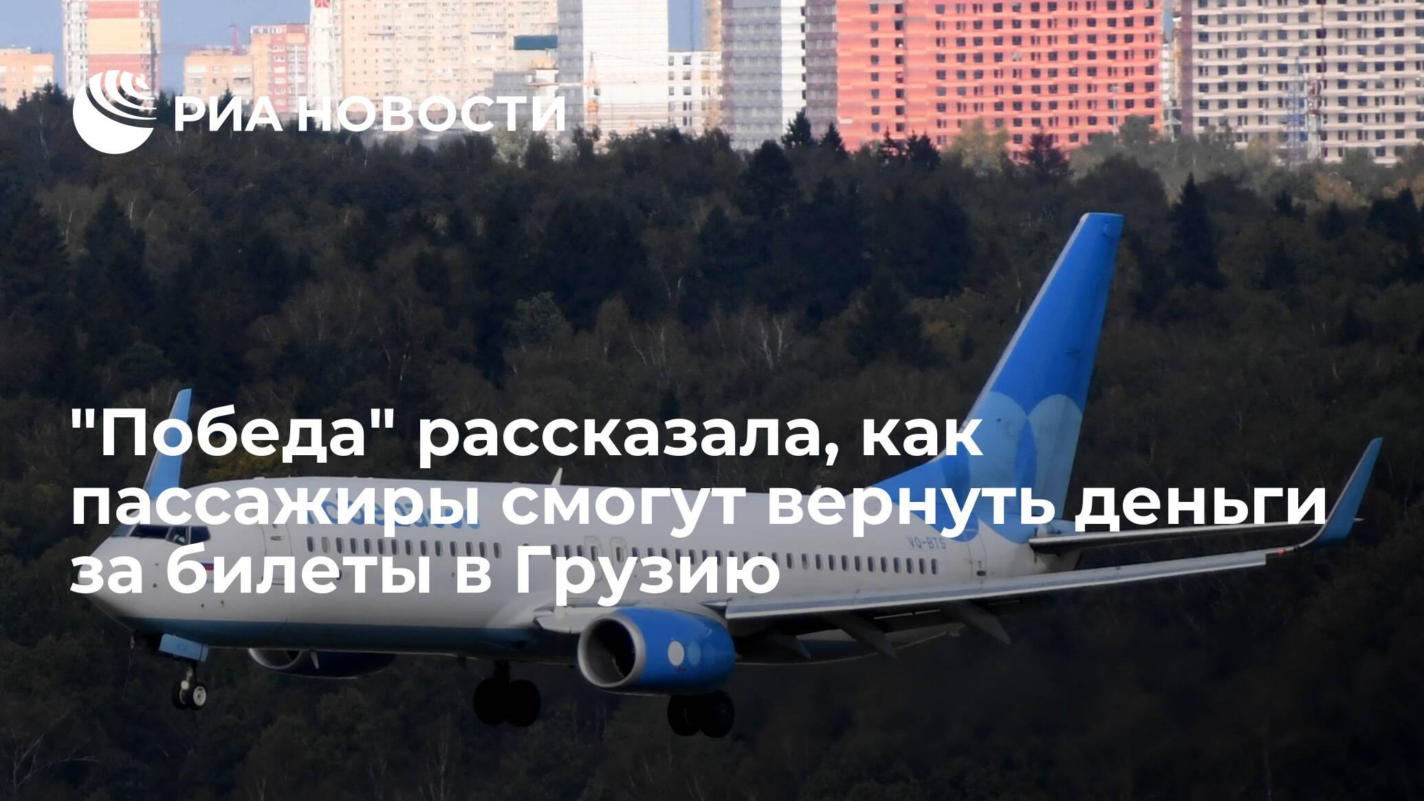 Билеты до перми на самолет из внуково расписание самолетов москва одесса цена билета