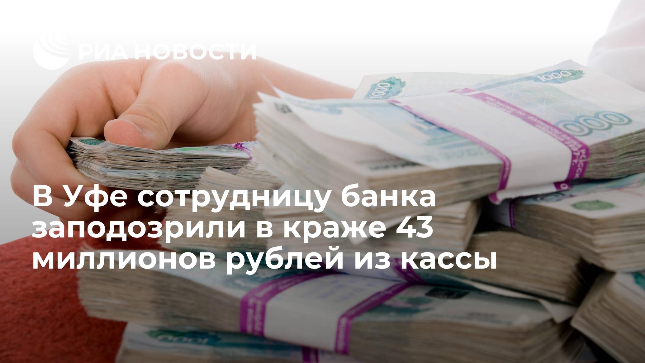 кожвендиспансер брянск официальный сайт детский