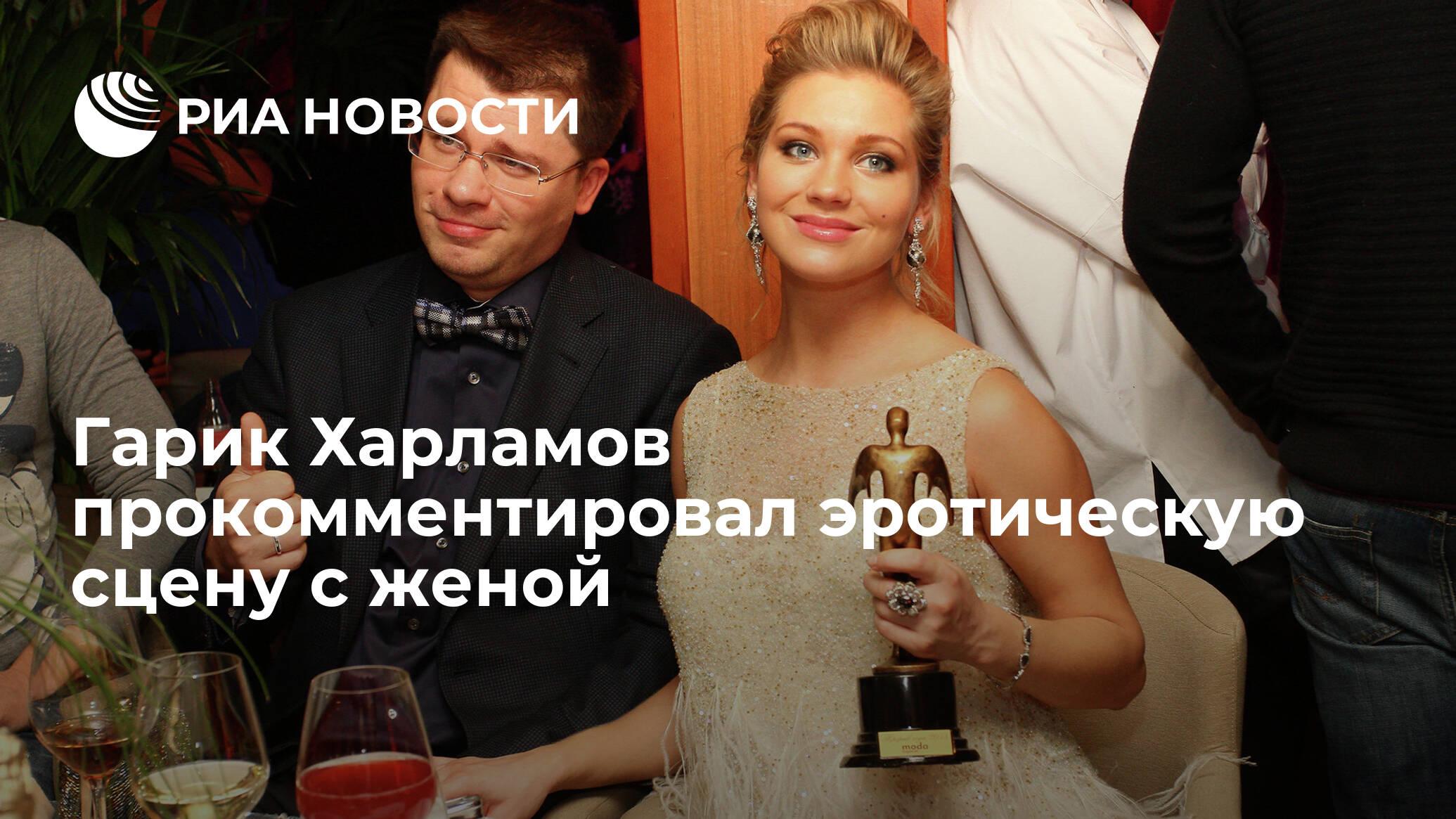 Бесплатно Смотреть Голую Грудь Даны Борисовой