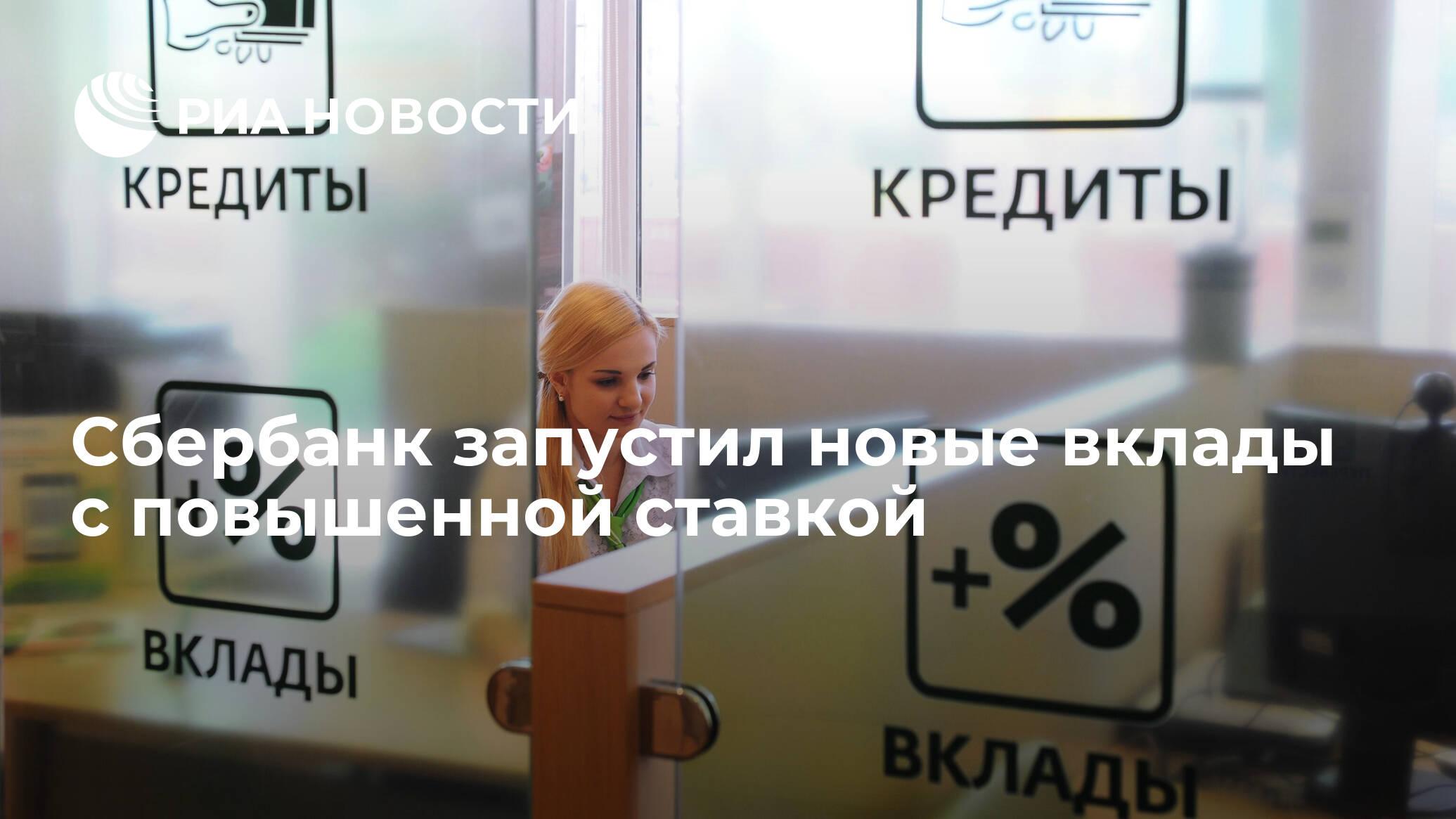 потребительский кредит банк санкт петербург отзывы