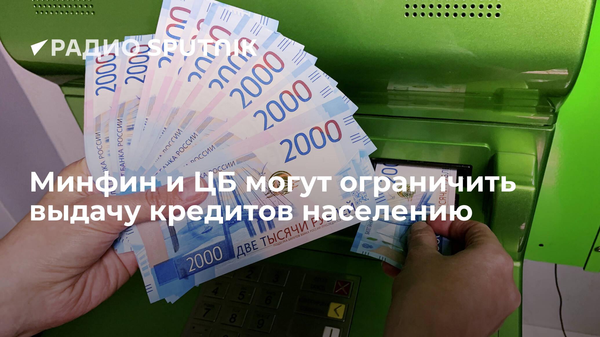 банк хоум кредит со скольки лет дают кредит