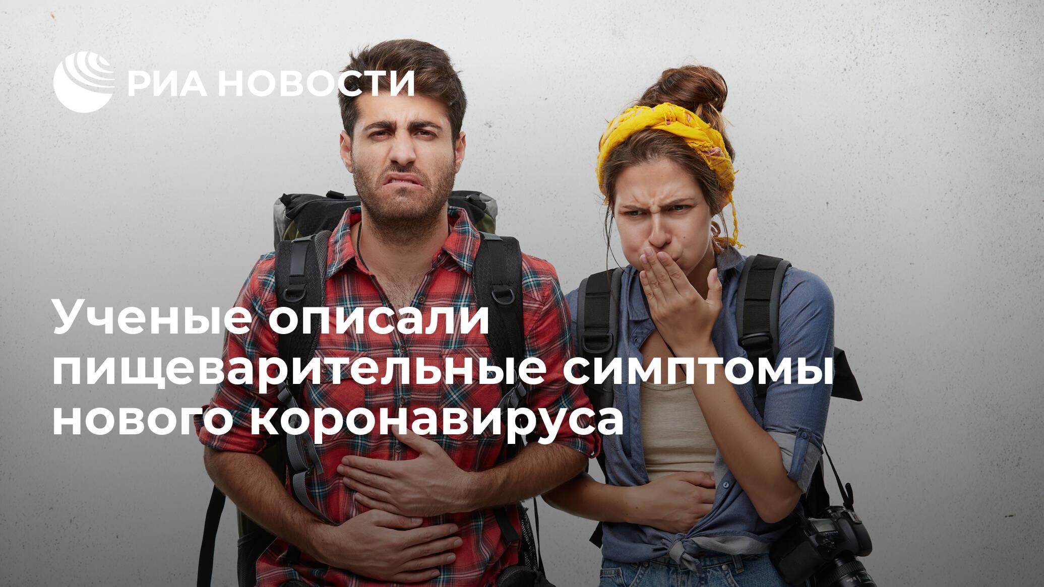 Новости о кишечной инфекции thumbnail