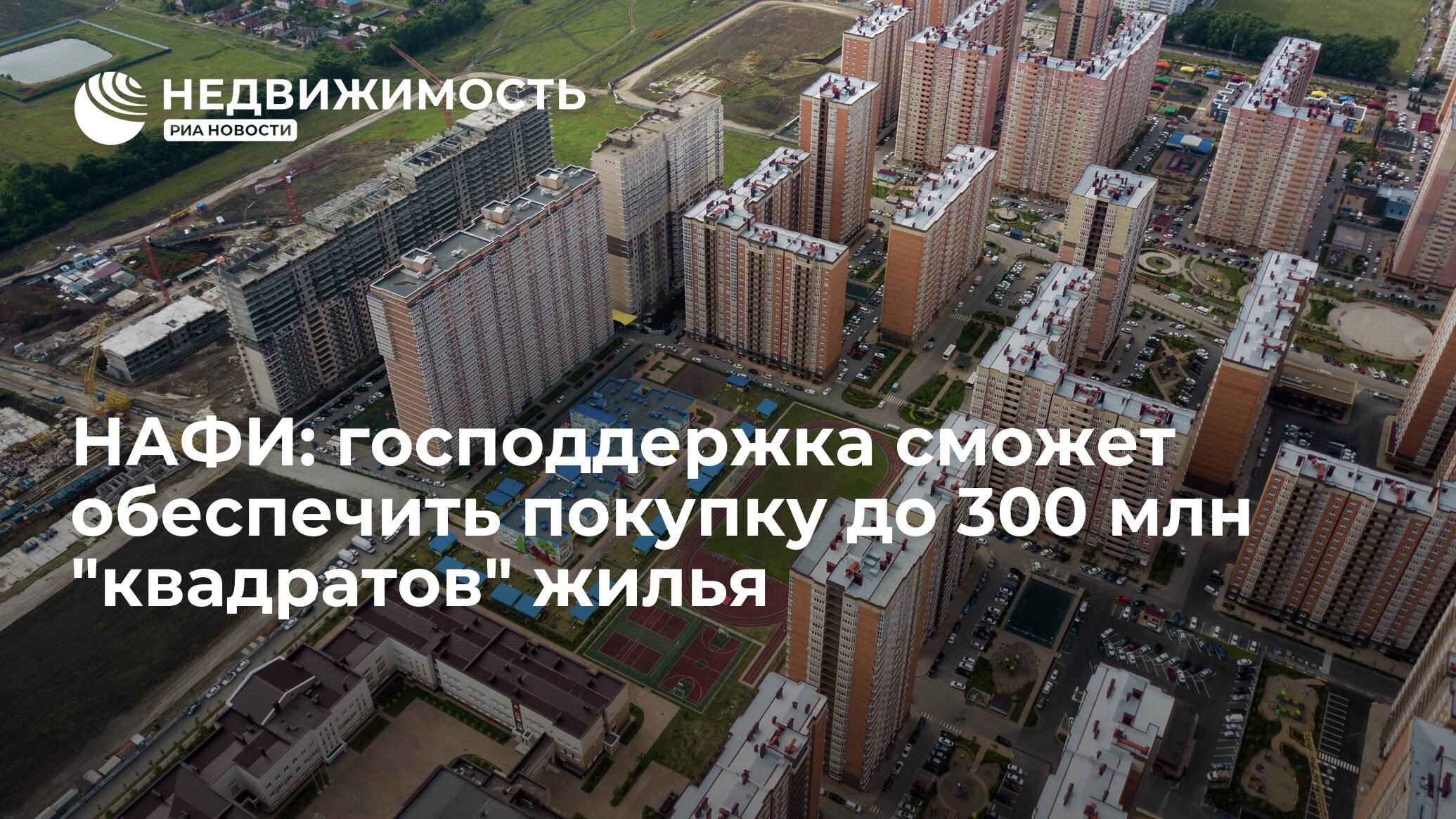 госпрограммы по улучшению жилищных условий