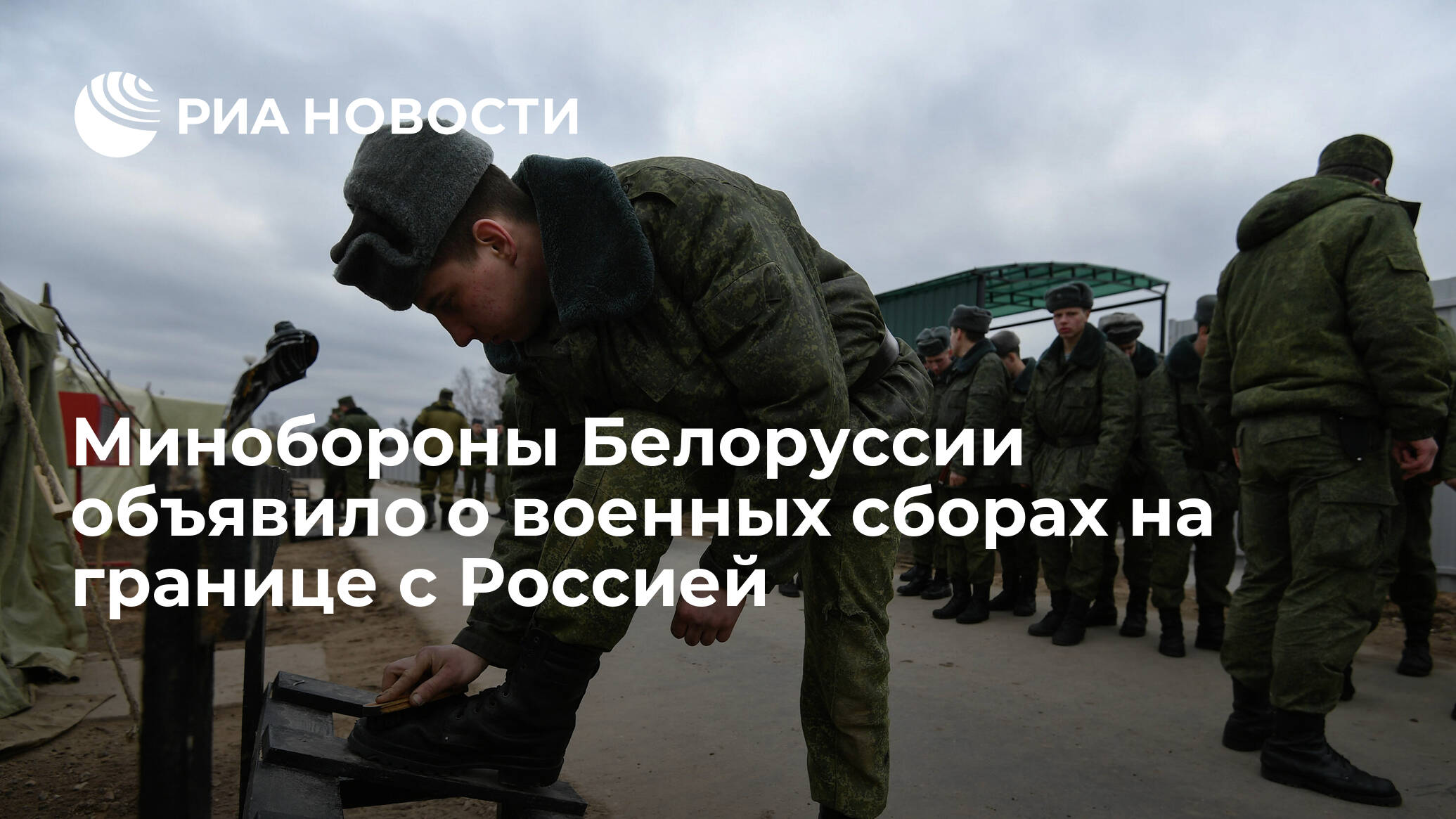 Минобороны Белоруссии объявило о сборах военнообязанных