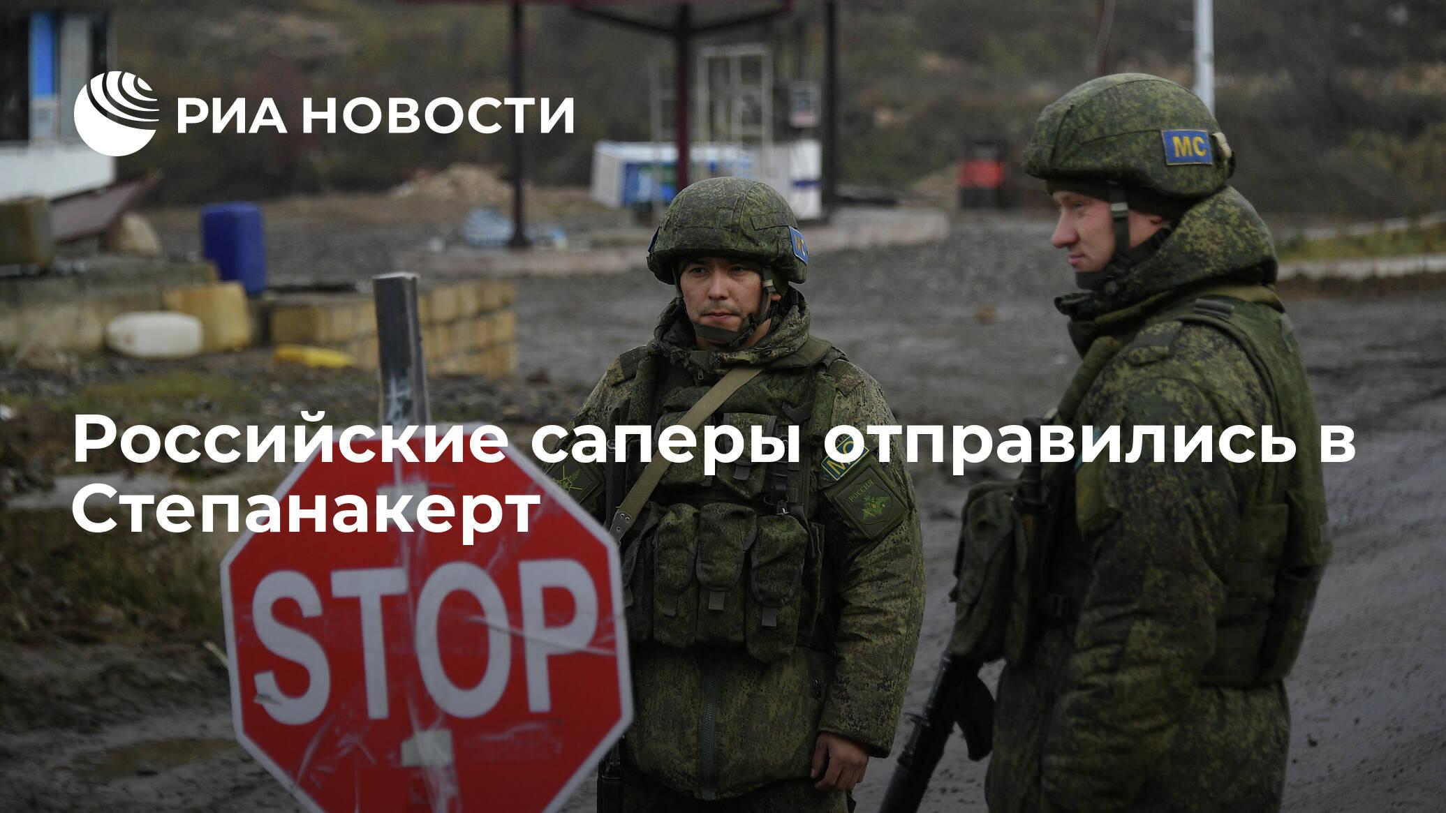 В Степанакерт прибыла вторая колонна МЧС России с гуманитарным грузом