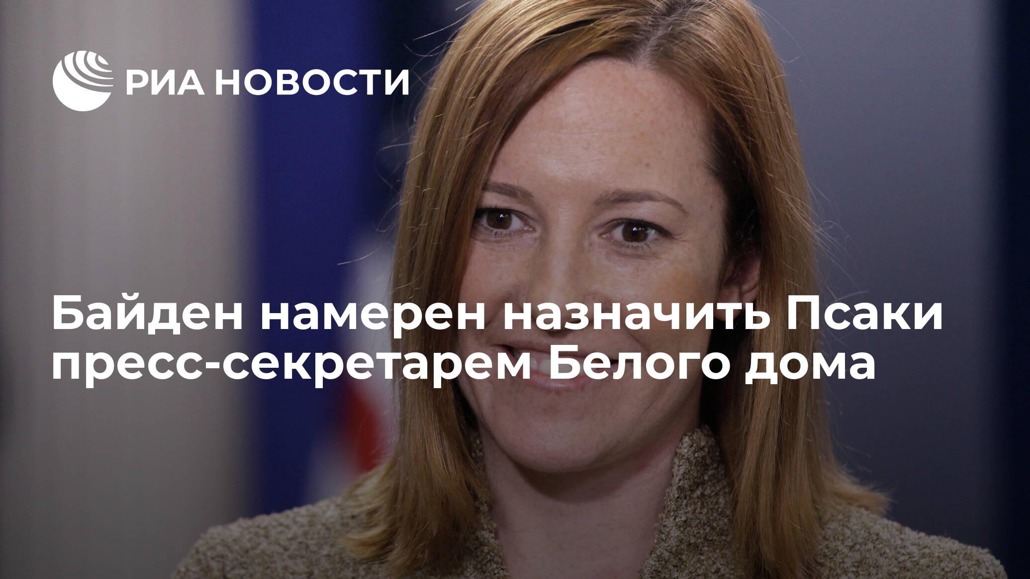 ria.ru