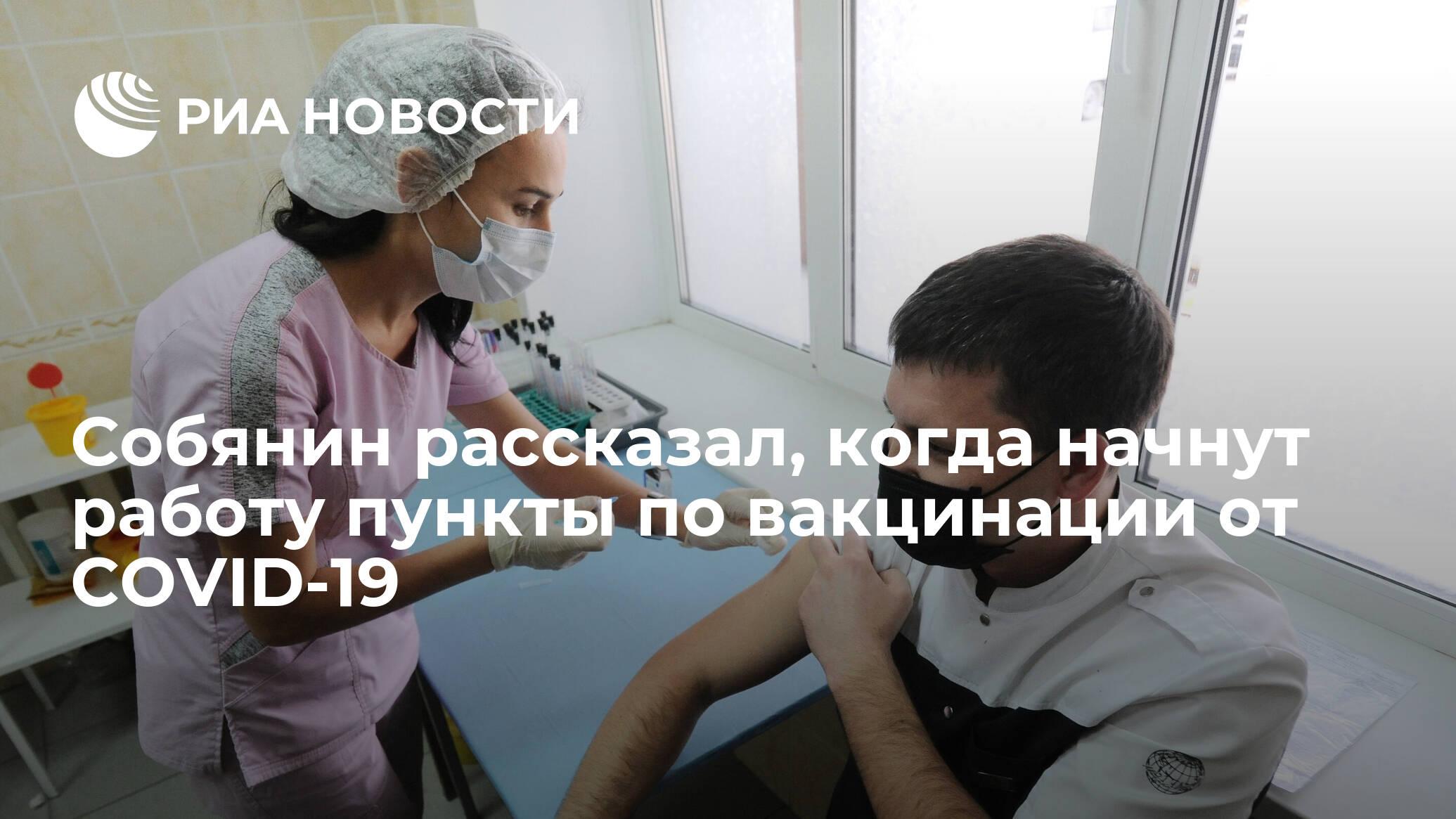 https://ria.ru/20201203/vaktsina-1587493906.html