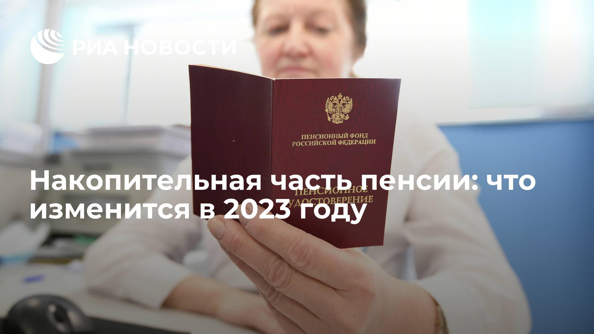 Кто может получить страховую часть пенсии единовременно в 2021 минимальная пенсия в москве в 2021 для неработающих пенсионеров по старости