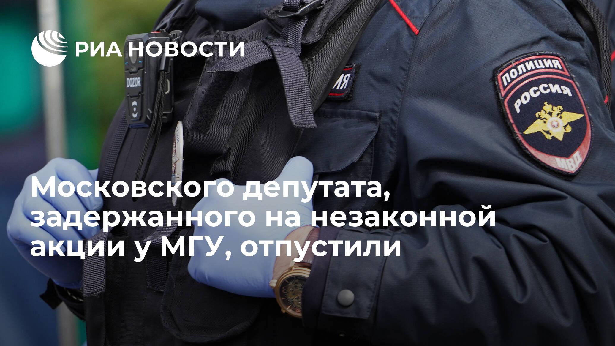 новости самара 16 05 2021 задержание