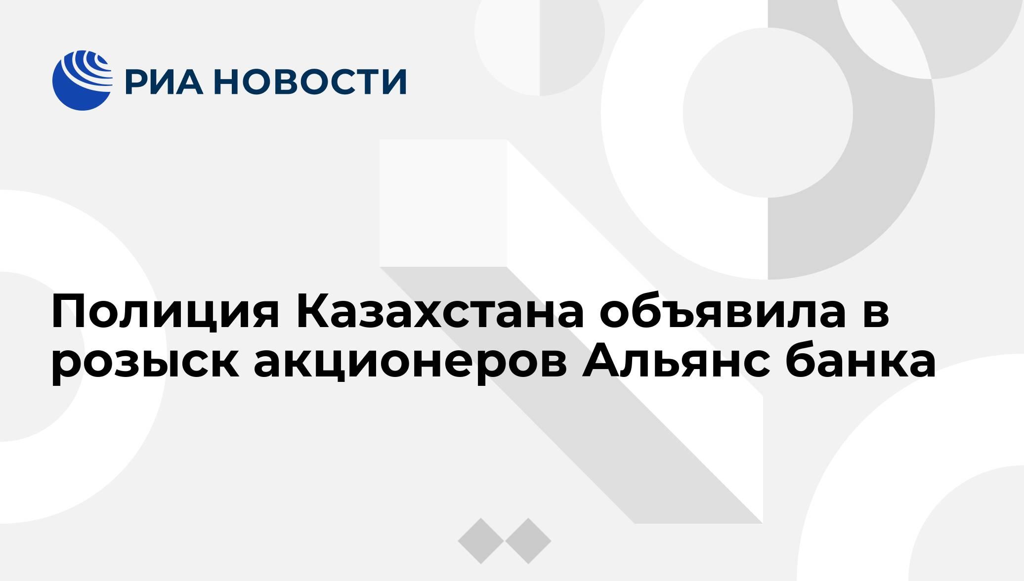 потребительский кредит в банках россии