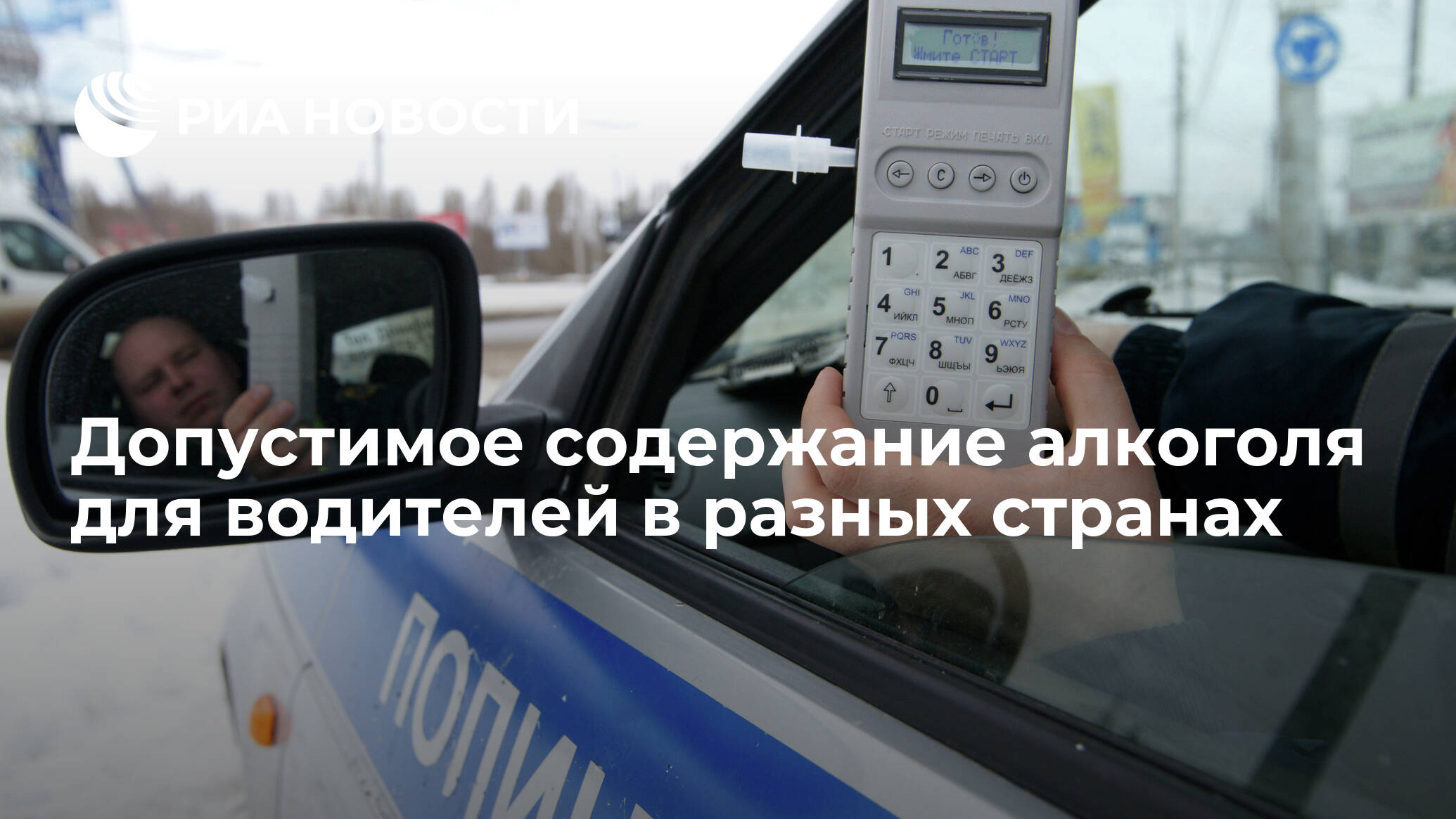 Императивные и диспозитивные нормы в русском языке слова