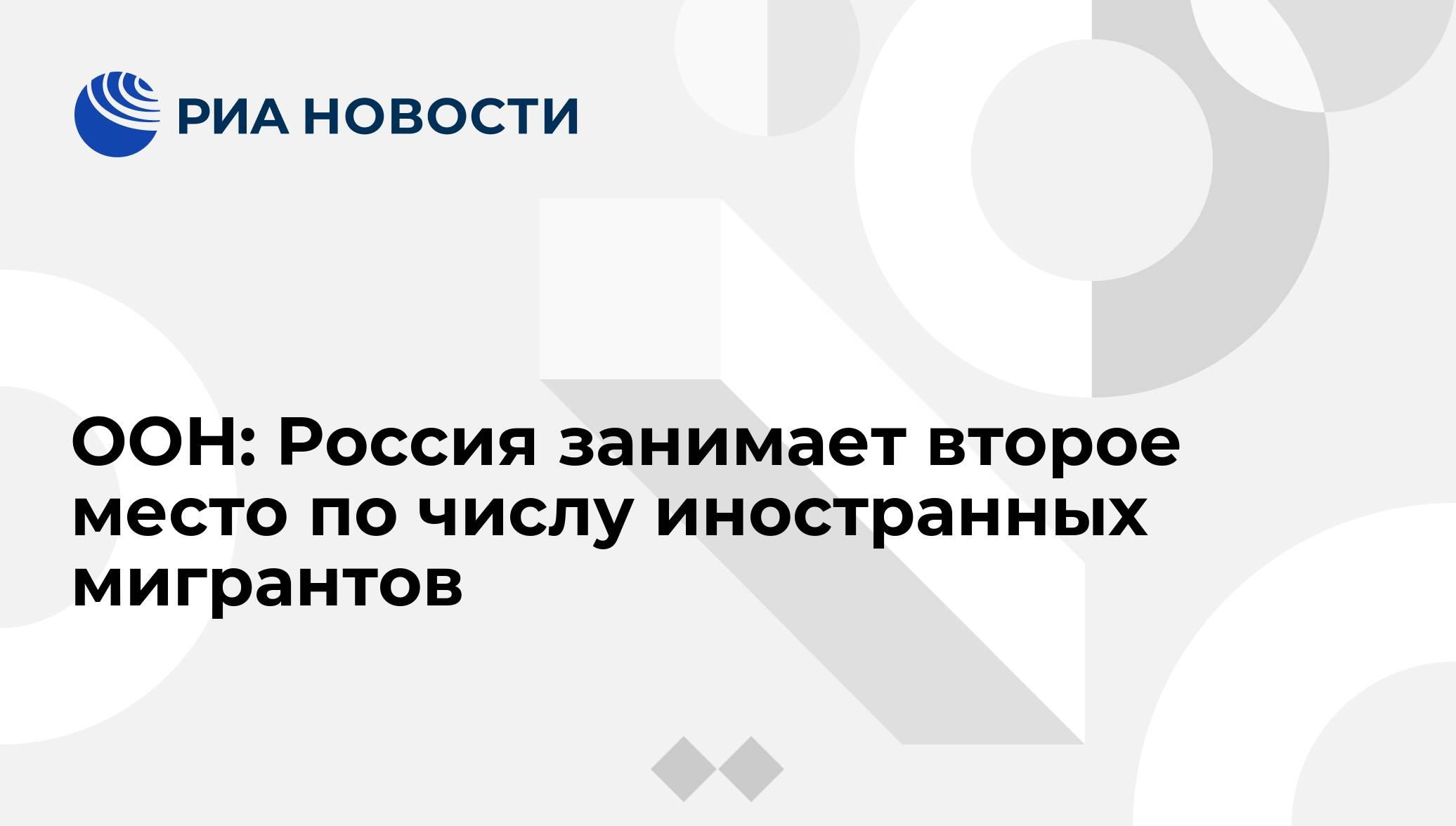 Кредит в русском стандарте наличными онлайн заявка на кредит наличными